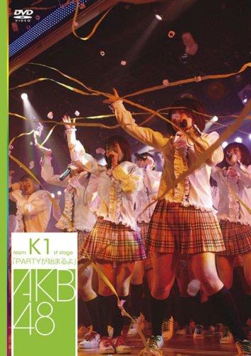 teamK 1st Stage「PARTY가 시작된다」 [DVD]