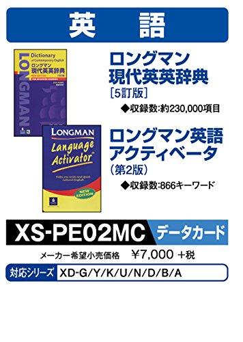 카시오 계산기 전자 사전용 콘텐츠(microSD판) 롱 맨 현대영국영국 사전/영어 activator XS-PE02MC