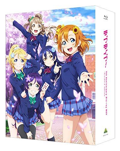 러브 라이브! 9th Anniversary Blu-ray BOX Standard Edition (기간 한정 생산)
