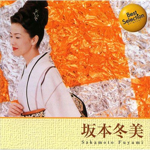 사카모토 후유미 12CD-1124