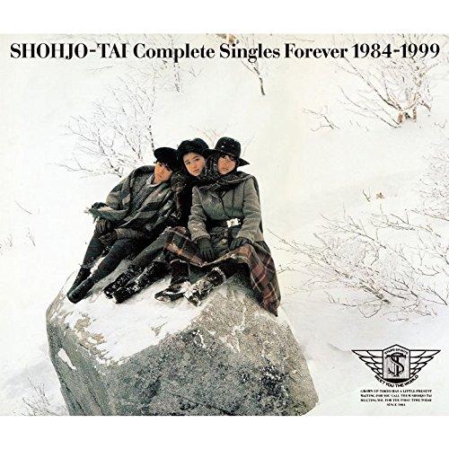 소녀대Complete Singles Forever 1984-1999