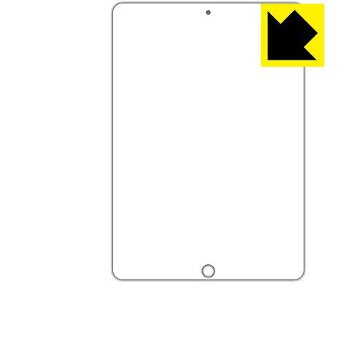 PDA공방 iPad Pro (10.5인치) 페이퍼 라이크 보호 필름 [전면용] 반사 저감 일본제