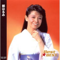 미야코 하루미 12CD-1023N