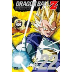 DRAGON BALL Z 제22권 [DVD]