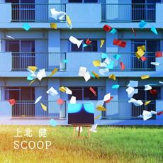 SCOOP(DVD부첫회 한정반)