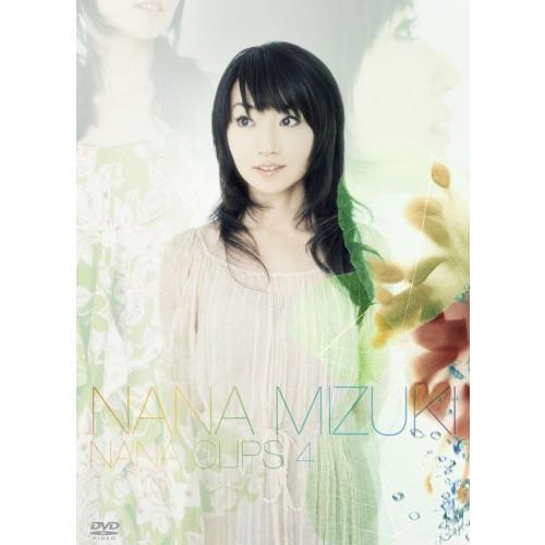 NANA CLIPS 4 [DVD]