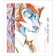 【팬클럽 한정반】괴물 / 친절한 혜성(CD+BD+특제 바인더용 인덱스)