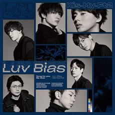 Luv Bias (CD+DVD)(첫번째 앨범B)
