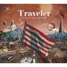 Traveler (첫회 한정LIVE DVD판)