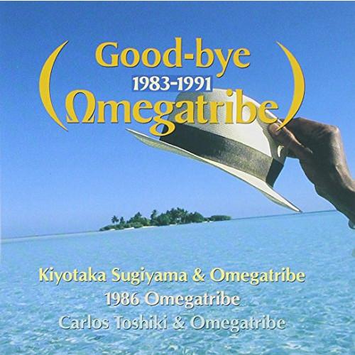 굿 바이 오메가 트라이브 1983-1991